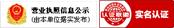 广东新日生物科技有限公司